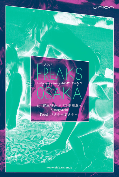 freaks osaka 2017 regular front.jpg